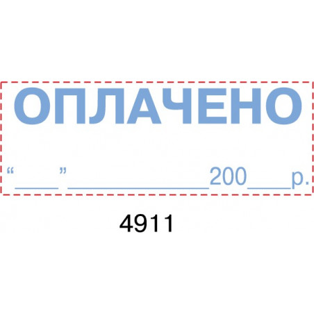 Стандартний штамп